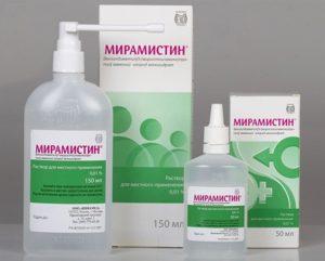 ингаляции с Хлоргексидином