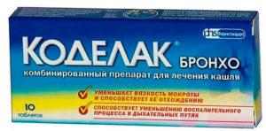 таблетки от бронхиальной астмы