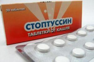 лекарство от бронхита